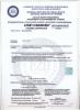 Certificado Polonia Sanitub